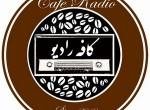 لوگو کافه رادیو