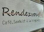 Cafe Rendezvous کافه راندوو ونک پارک