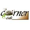کافه کرنر (شیراز)
