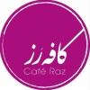 کافه رز