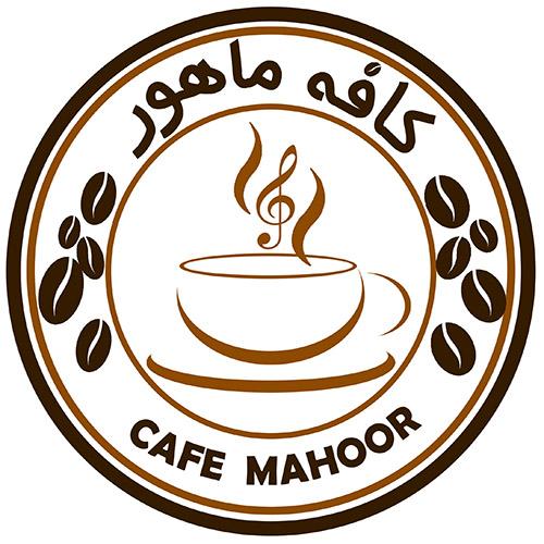 کافه ماهور