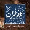 کافه طهران-کاشان
