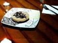 کافه آرامیس