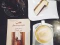 کافه ترافیک-تهرانپارس