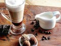 کافه راینو
