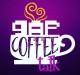 کافه گپ-نارین