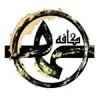کافه هـ -بابلسر