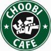 کافه چوبی-بندرعباس