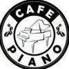 کافه پیانو-قائمشهر