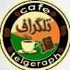 کافه تلگراف