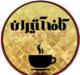 کافه آتیران