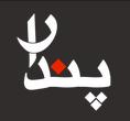 Pendar Logo