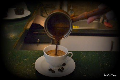 فال قهوه ~ آیکافی | iCoff.ee