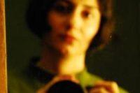 سارا محمدی اردهالی