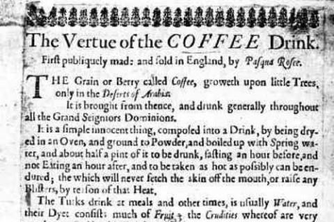 تبلیغات قهوه