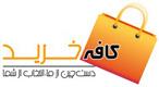 cafekharid.com