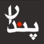 Pendar-Logo