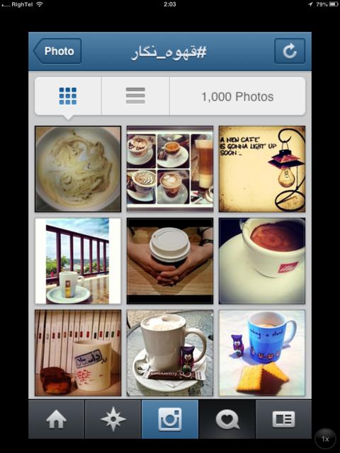 قهوهنگار در اینستاگرام