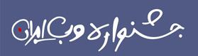 iranwebfestival.com