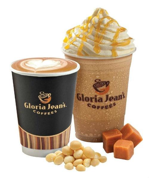 قهوه گلوریا جینز