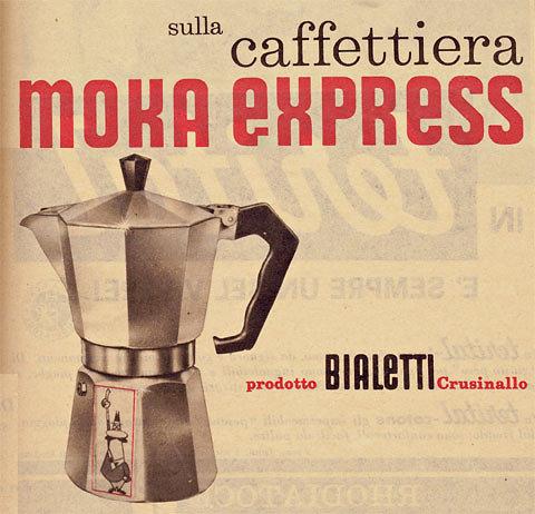1. Moka Express Bialetti موکا اکسپرس بیالتی