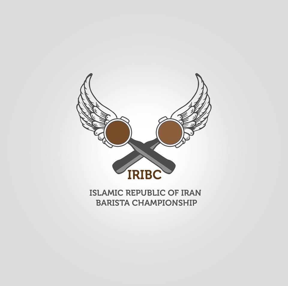 انجمن باریستاهای ایران مسابقات باریستا