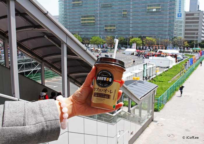 قهوه ژاپن