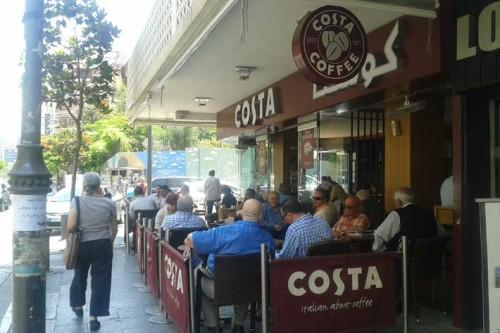قهوه در بیروت لبنان