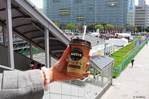 TN-26-Coffee-in-Japan-قهوه-در-ژاپن