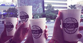 کافه میرا