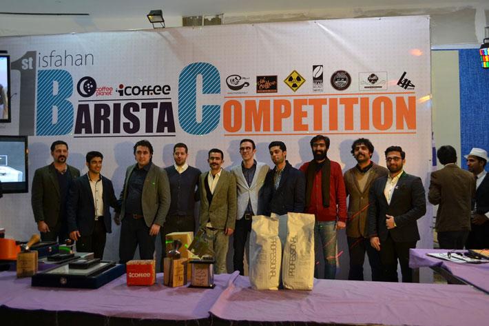 مسابقات باریستا اصفهان