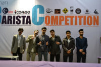 مسابقه باریستا اصفهان