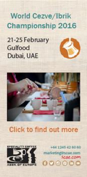 مسابقه قهوه ایبریک / جزوه جهانی