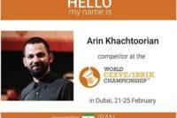 آرین خاچاطوریان نماینده ایران در مسابقات جزوه ایبریک قهوه