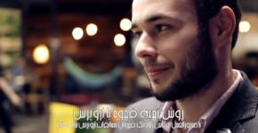 مسابقه قهوه اروپرس ایران