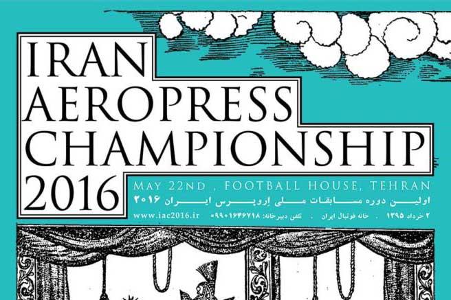 PosterAeropress-Iran-IAC2016-sمسابقات-ملی-اروپرس-ایران-۷۳۱x1024