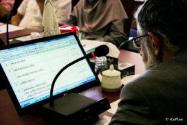 گروه قهوهپژوهی فرهنگستان زبان فارسی