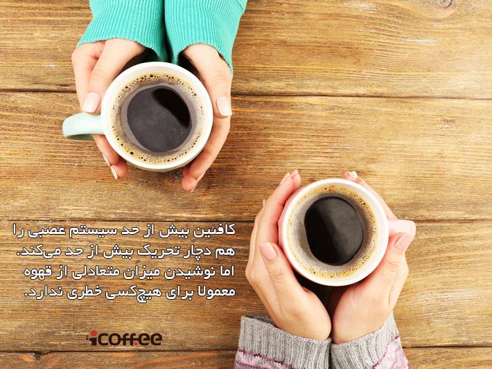 coffeeandhealth02