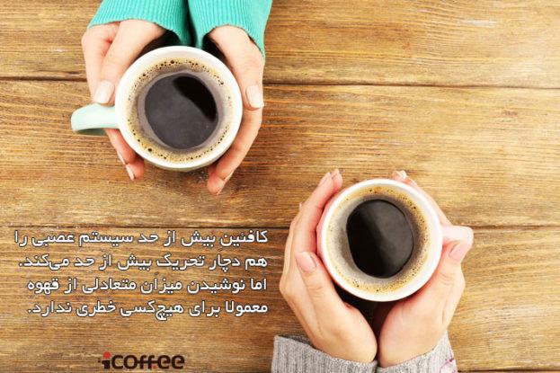 coffeeandhealth03