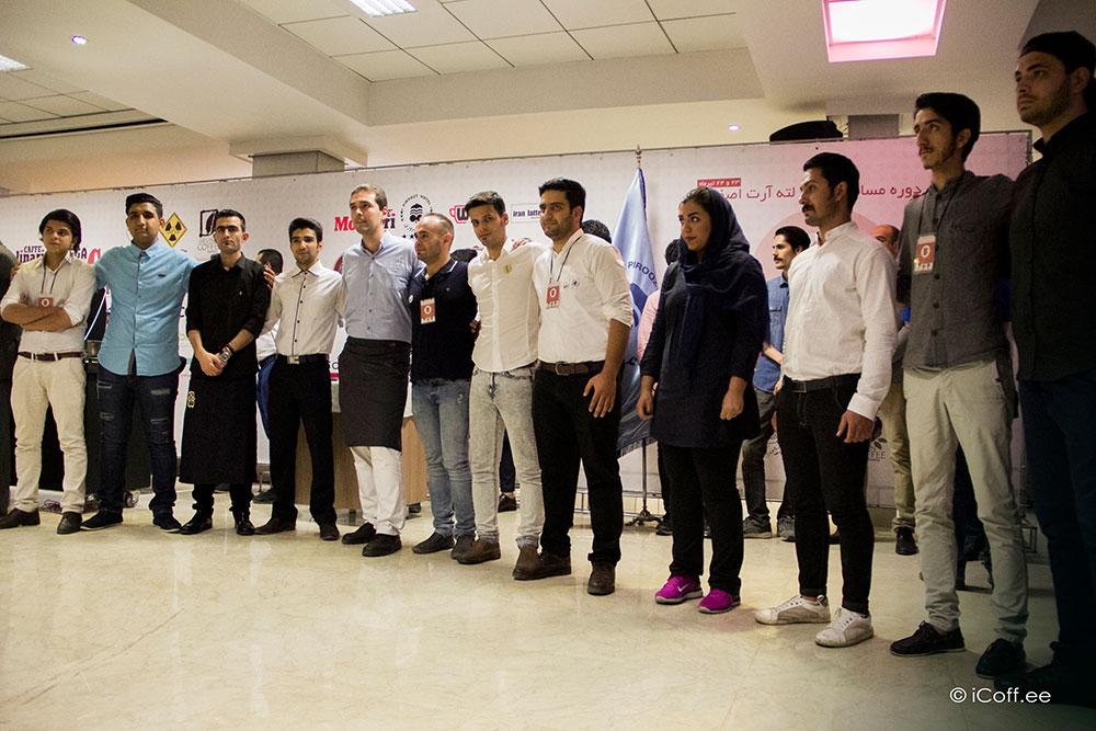 finalILAC2016Isfahan00