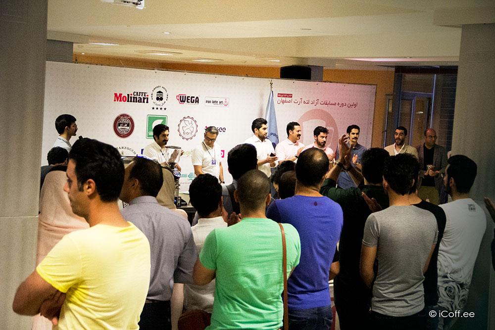 finalILAC2016Isfahan26