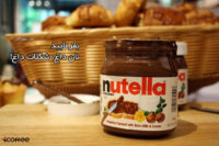 nutellabar