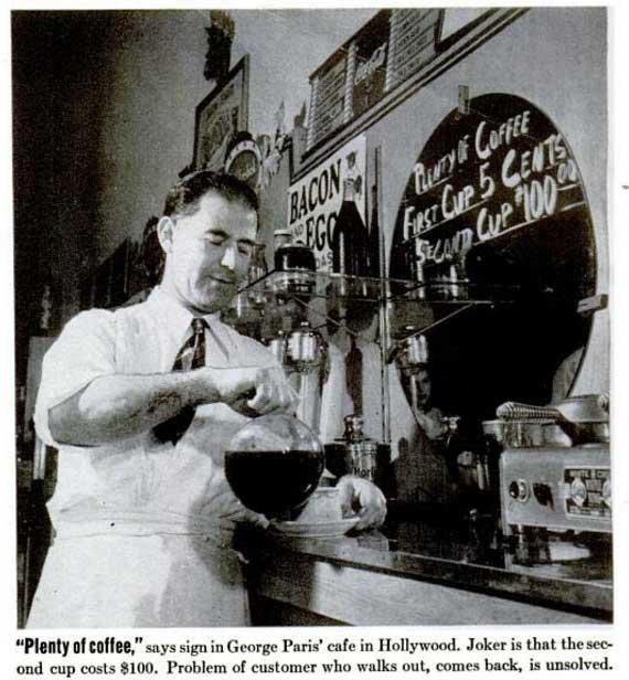 [تصویر:  Coffee_rationing-iCoff.ee-Iran-Coffee-7.jpg]