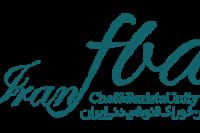 انجمن غذا و نوشیدنی ایران قهوه