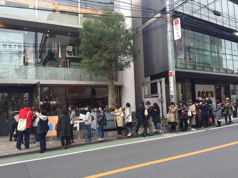بلوباتل توکیو ژاپن قهوه تخصصی ایران