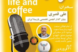 علی قمبری در مسابقات لاته آرت ایران
