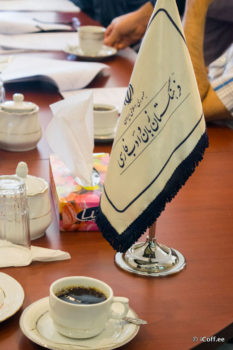 گروه قهوه پژوهی فرهنگستان زبان و ادب فارسی