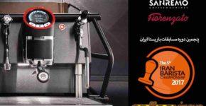 مسابقه باریستا کافکس بوستان گفتوگو