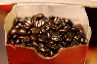 قهوه تیره برشت تازه برشت