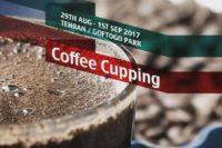 قهوه آزمایی فستیوال قهوه ایران